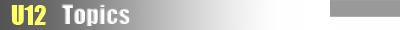 旭川トレセンU-12事業の当面の活動中止にかかわって