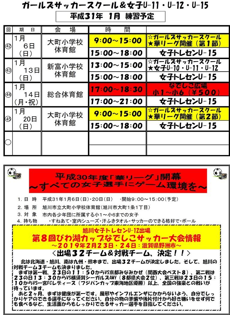 2019_5_school_01