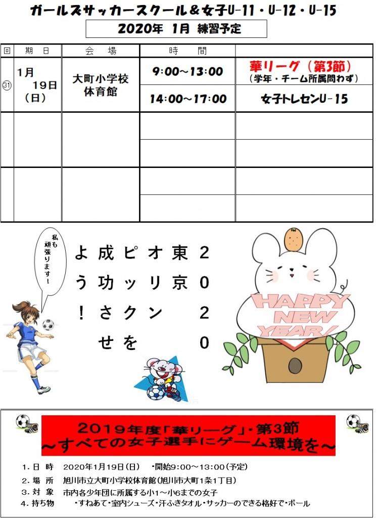 2019_5_school_2001