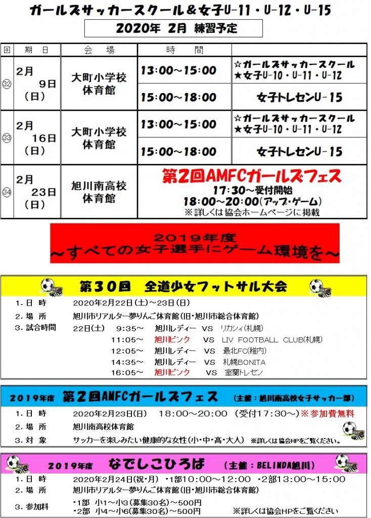 2019_5_school_2002