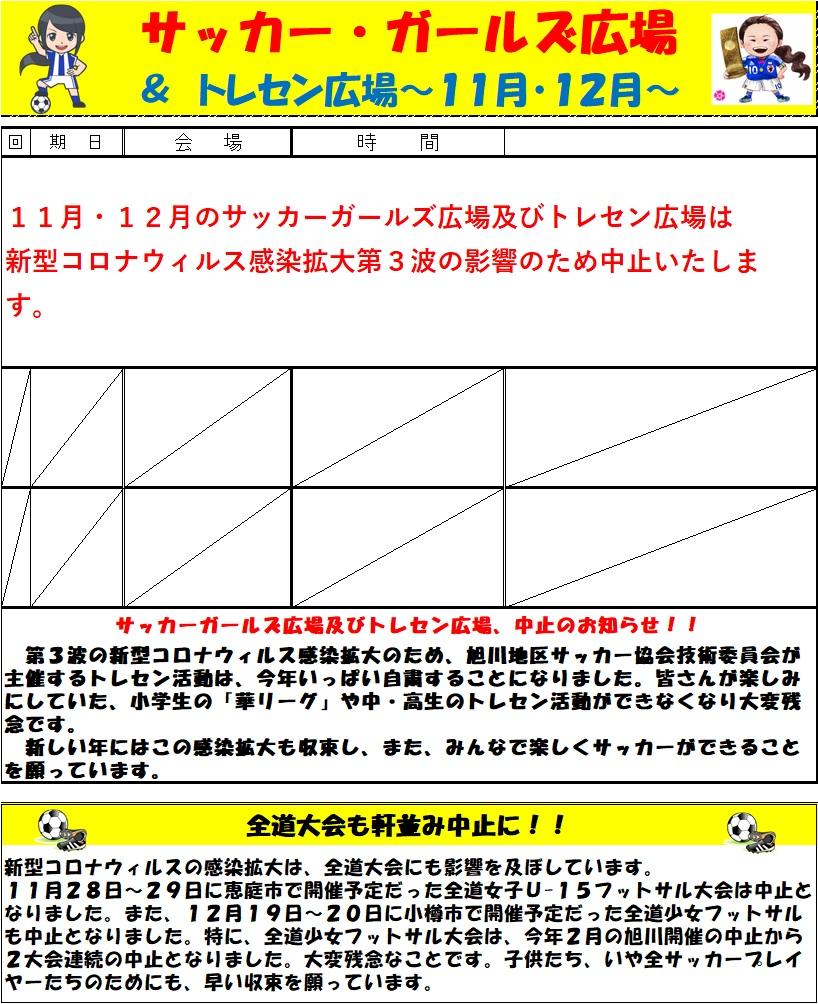 2020_girlshiroba-1112_y