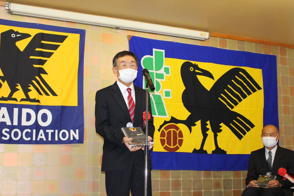 20201104HKFA award2